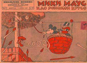 Mikijeve Novine