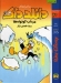 Donald Duck (Carl Barks Library)
