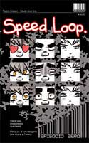 Speed Loop