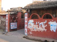 Hotel Kamal, Agra, India