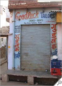 Good Luck tailor in Agra, India