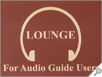 Lounge for audio-guide users only