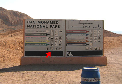 Ras Mohamed sign