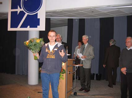 NOVA National Film Festival 2005